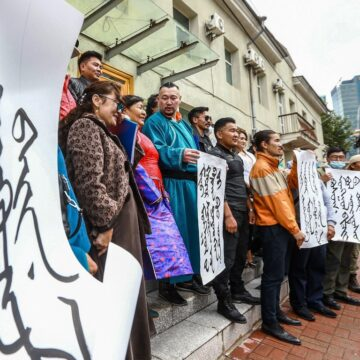 Ethnic Mongolians stage protests in Northern China