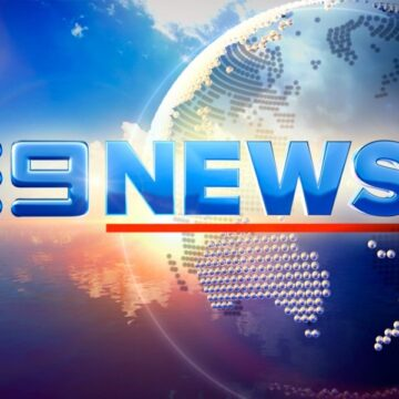 Cyberattack forces Australian TV channel 9 News off air